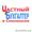 Бухгалтерский учет внешнеэкономической деятельности в РФ #1135081