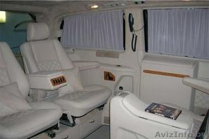 Шторки автомобильные, авто-шторы для микроавтобусов, минивэнов и автобусов на ал - Изображение #2, Объявление #496940