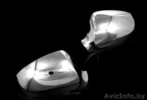Тюнинг-стайлинг, хромированные накладки на элементы кузова, хром-пакет. - Изображение #1, Объявление #573697