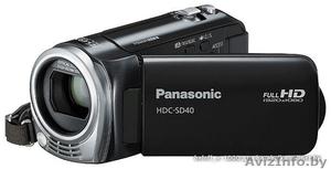 продам видеокамера  - Изображение #2, Объявление #666664
