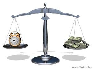 Услуги и работы разница для налогового учета форма отчета по бухгалтерским услугам