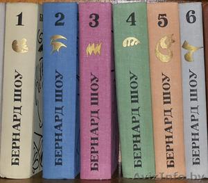 Бернард Шоу. Полное собрание пьес (комплект из 6 книг)  - Изображение #2, Объявление #1290964