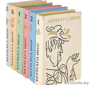 Бернард Шоу. Полное собрание пьес (комплект из 6 книг)  - Изображение #1, Объявление #1290964