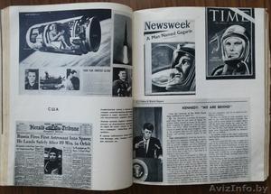 Утро космической эры (1961г) - Изображение #6, Объявление #1302007
