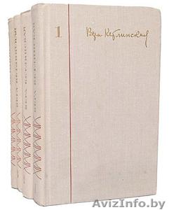 Вера Кетлинская. Собрание сочинений в 4 томах. - Изображение #1, Объявление #1319773