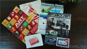 Распространение листовок в Минске под ключ. Дизайн, печать, конвертирование. - Изображение #1, Объявление #1340074