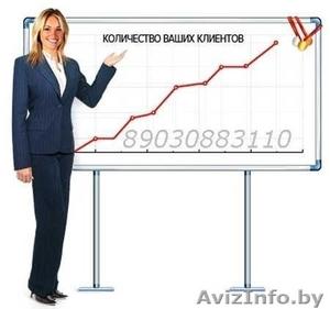 Ручное профессиональное размещение объявлений в Интернете - продвижени - Изображение #2, Объявление #1304556