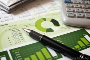 Оказание бухгалтерских услуг режим налогообложения - Изображение #1, Объявление #1554984