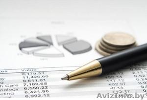 Агентство бухгалтерских услуг - Изображение #1, Объявление #1554989