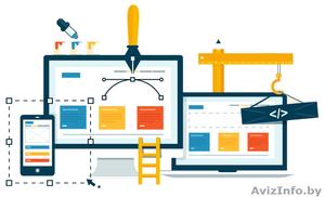 Создаём и дорабатываем сайты, как эффективный инструмент продаж - Изображение #1, Объявление #1567624