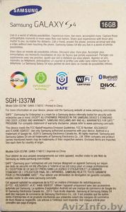 Смартфон Samsung Galaxy S4 LTE (SGH-I337)  - Изображение #9, Объявление #1615781