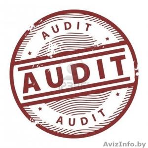 Аудит бухгалтерской отчетности - Изображение #1, Объявление #1620080