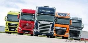 Запчасти для грузовых авто. - Изображение #1, Объявление #1632815