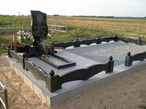 Благоустройство могил, захоронений - Изображение #2, Объявление #1653884