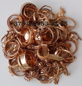куплю золото для себя- 8 029 953 33 95 ДОРОГО - Изображение #1, Объявление #1654341