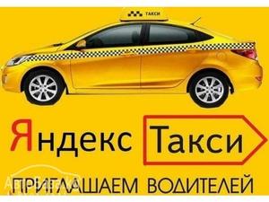 Работа в такси Uber (убер) Минск - Изображение #1, Объявление #1674701
