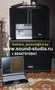 Звуковая и световая апаратура в аренду/прокат!недорого, Объявление #67050