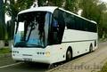 Транспортное предприятие,  Аренда автобусов,  Пассажирские перевозки.