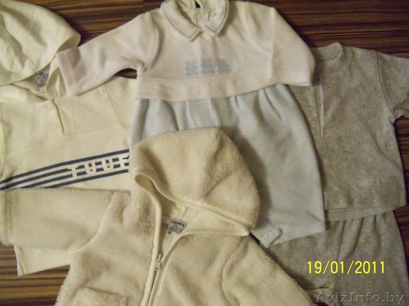 Германский Сайт Одежды Недорогой