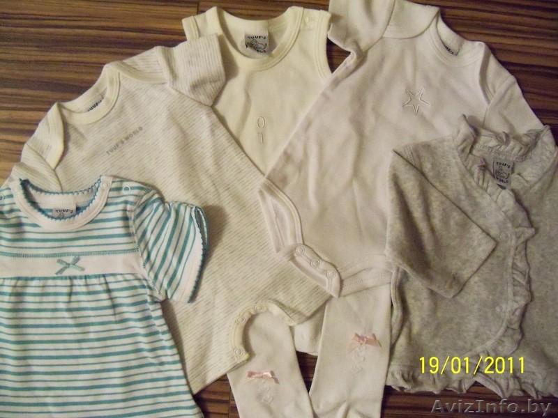 Одежда Из Германии Дешево