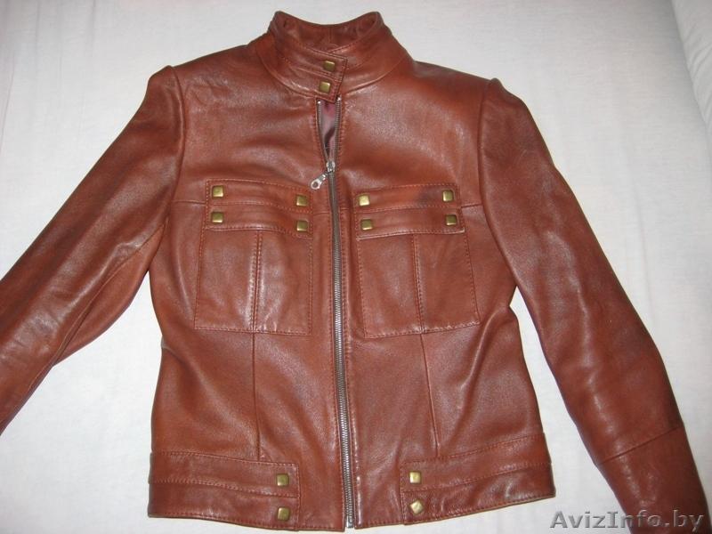 Кожаные Куртки В Минске