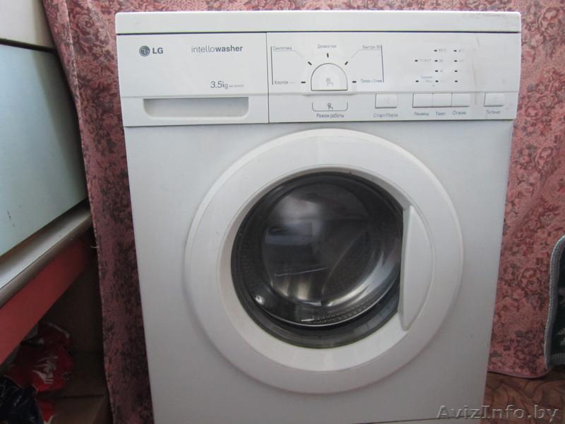 Инструкция стиральная машина goldstar скачать