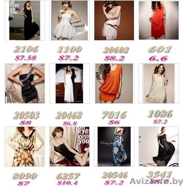 Магазин модной дешевой одежды