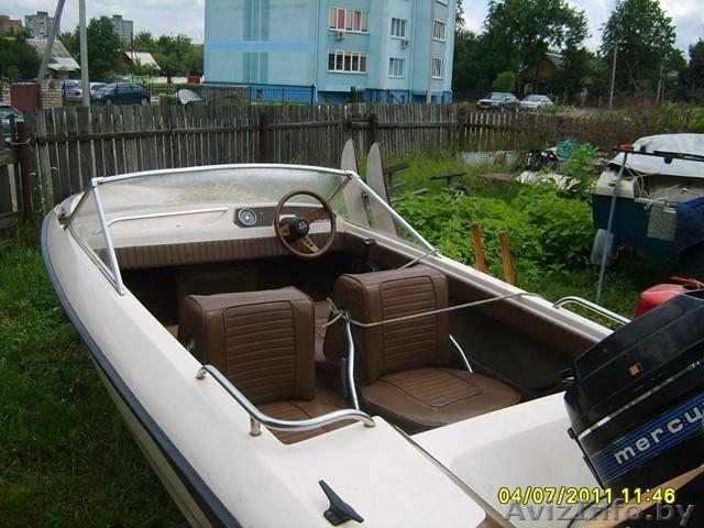 лодка продажа минск
