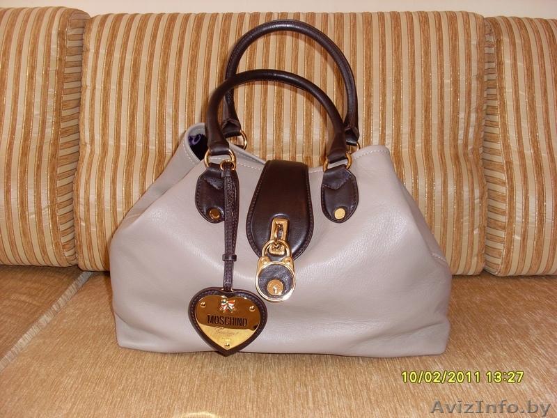 Где купить качественную копию сумки Furla Фурла в США
