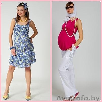 Современная Одежда Для Беременных