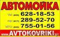 """ООО """"Центрпроект"""" - Изображение #6, Объявление #689229"""