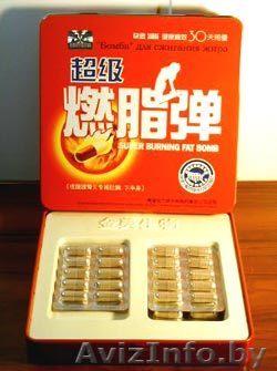Таблетки для похудения лида в минске