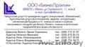 Аудит ,  Минск,  бухгалтерские услуги