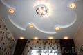 Монтаж освещения в квартире в Минске - Изображение #4, Объявление #464889