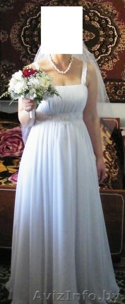 Купить Платье Свадебное Минск