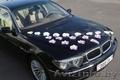 BMW 750 Е65 Long. Прокат VIP авто для свадебного кортежа