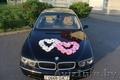 Свадебные украшения на авто в Минске. - Изображение #7, Объявление #797960