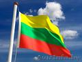 Помощь в оформлении вида на жительство в Литве