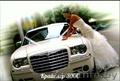 Свадебный кортеж. Прокат,  аренда Chrysler 300C Mercedes W220/W221 S-Long,  BMW E6
