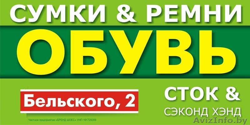 Дисконтные магазины ECCO в Москве | Адреса, номера