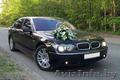 Аренда VIP-автомобилей MERCEDES S class W220/W221 Long, Chrysler 300C, BMW E65,  - Изображение #6, Объявление #889397