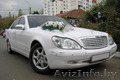 Аренда VIP-автомобилей MERCEDES S class W220/W221 Long, Chrysler 300C, BMW E65,  - Изображение #3, Объявление #889397