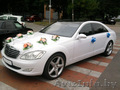 Аренда VIP-автомобилей MERCEDES S class W220/W221 Long, Chrysler 300C, BMW E65,  - Изображение #5, Объявление #889397