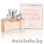 Оригинальная и лицензионная парфюмерия