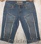 Джинсовые шорты бриджи, Объявление #876843