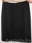 классическая черная юбка 48 р-р - Изображение #2, Объявление #876762