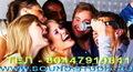 Выездная караоке вечеринка на ваш праздник. Заказ, Объявление #905791