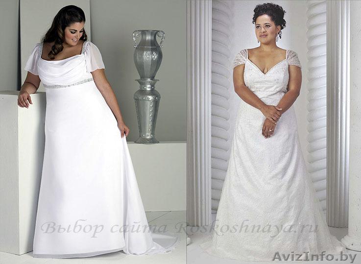 Wedding Saloon :: Свадебные платья до 2015 р - Свадебные платья и