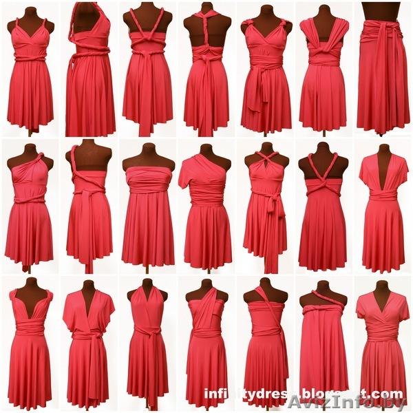 Купить Платье Трансформер