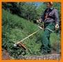 Покос травы,бурьяна - Изображение #2, Объявление #926072